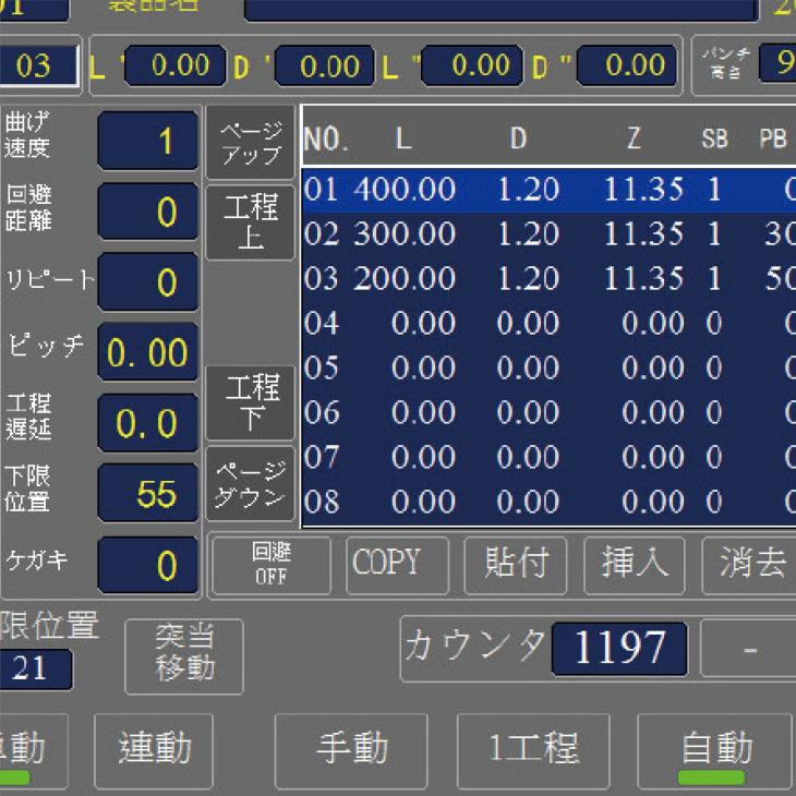 タッチパネル操作盤